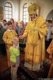 Божественная литургия 1038