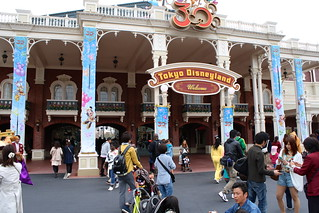 Entrance to Disneyland | by {Amy_Jane}