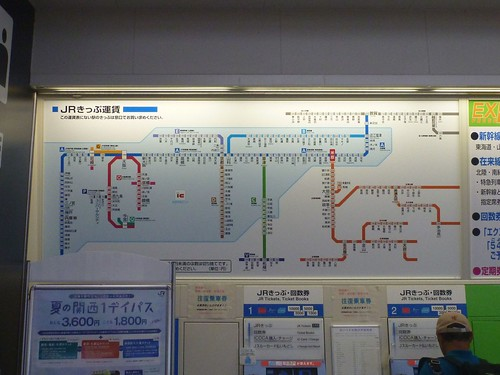 JR Maibara Station | by Kzaral