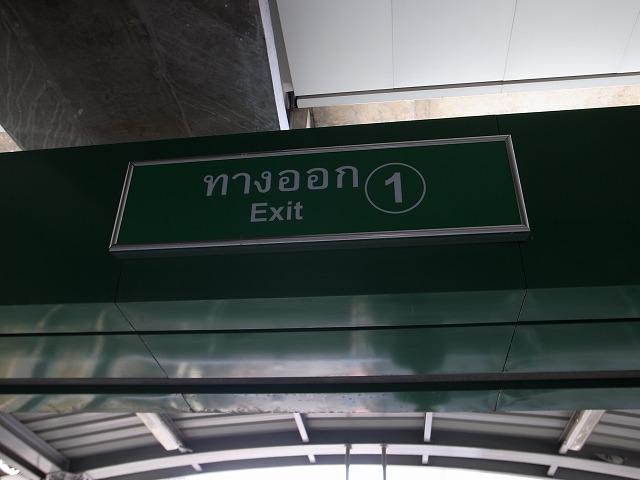 <p>b)1番出口で出ます</p>