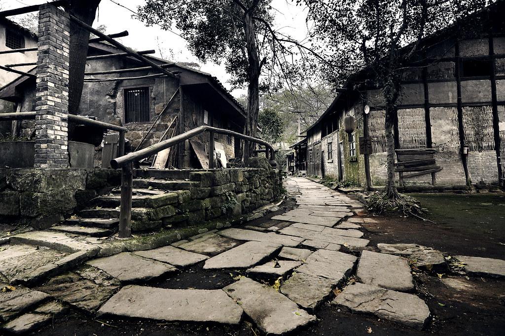 village - Chongqing, China