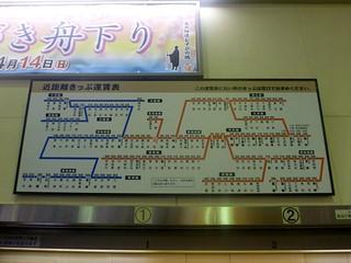 Ogaki Station, JR   by Kzaral