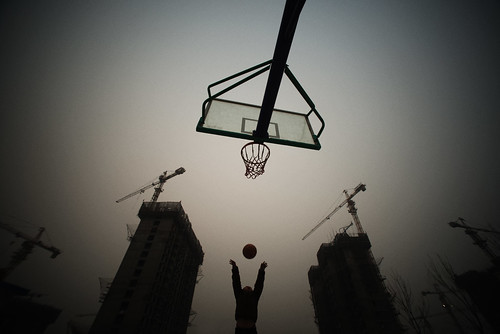 Ball | by Jonathan Kos-Read