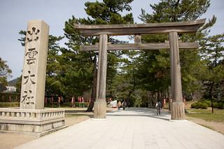 Grand Shrine of Izumo | by Christian Kaden