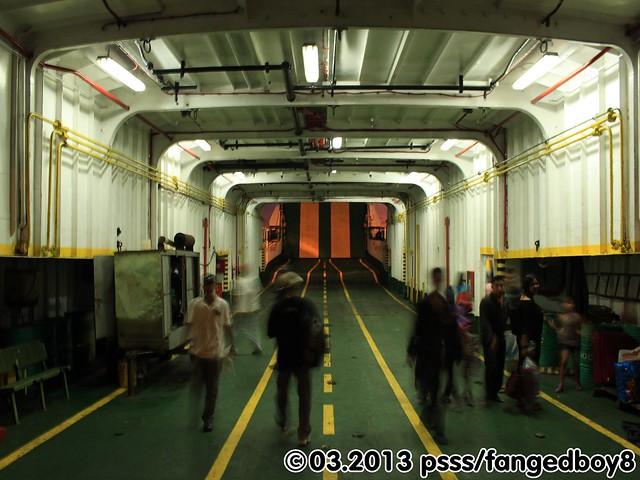 Maria Gloria (cargo deck)
