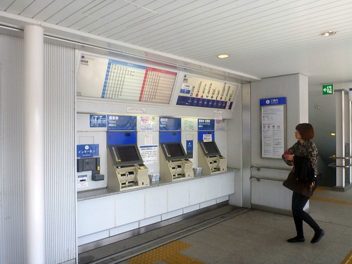 Yakusa Station, Linimo | by Kzaral