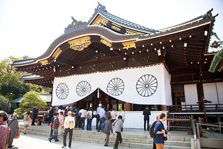 Yasukuni Shrine | by camknows