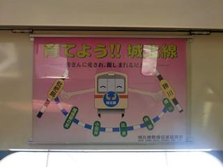 TKJ Johoku Line | by Kzaral