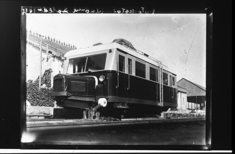 Automotor Madrid-Toledo en su inauguración en 1935. Fotografía de Santos Yubero © Archivo Regional de la Comunidad de Madrid,fondo fotográfico