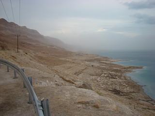 Вид на Мёртвое море