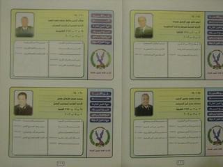 MOI Generals p297