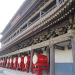 Xi'an, la capitale du Shaanxi