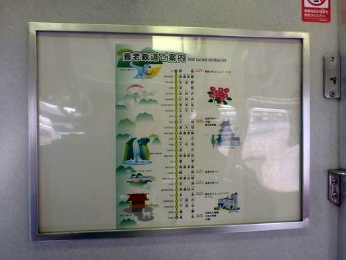 Yoro Railway Line | by Kzaral