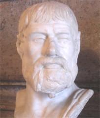Buste de Pausanias le Périégète
