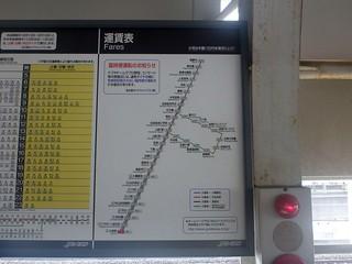 Ozone Station, Nagoya Guideway Bus   by Kzaral