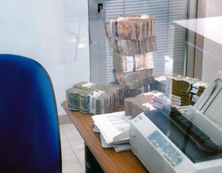 Albanian money