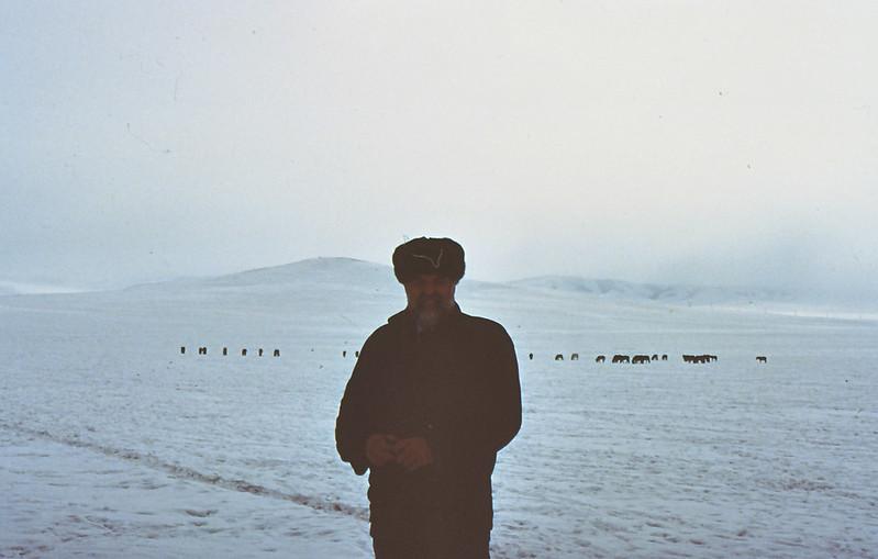 MONGOLIA 1994 01-0009