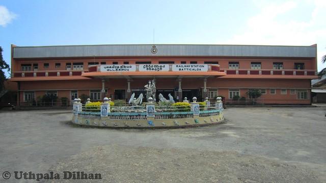 Batticaloa Railway Station