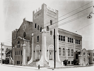 Congregation Beth David synagogue: Miami, Florida