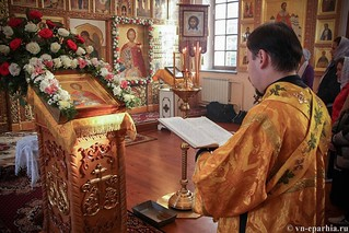 Божественная литургия 1015
