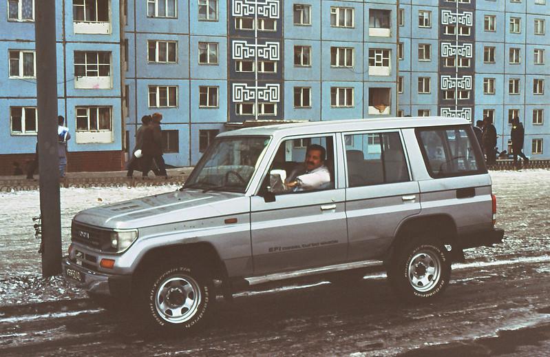 MONGOLIA 1994 01-0021