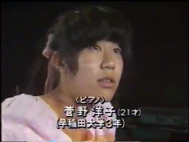 130417(3) - 作曲家「菅野よう子」在21歲第一次上電視表演的珍貴畫面、目睹一代樂壇巨星誕生的瞬間!