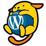 『WordPress ことはじめ』(初心者のためのワードプレスの使い方の入門講座)