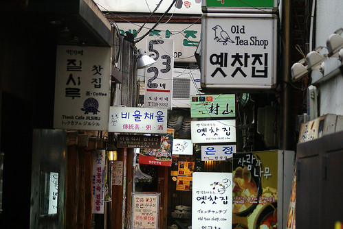 인사동골목   by Kim Eung-seon