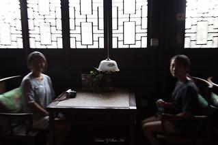 Suzhou Impression 苏州印象 by Dahai Z