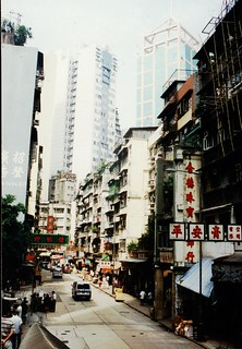 1996_HongKong_0080