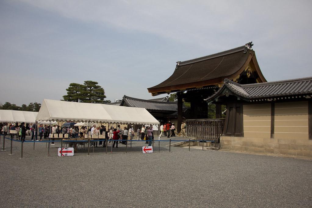 Kyoto Imperial Palace Gosho