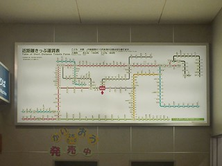 JR Shin-Iizuka Station | by Kzaral