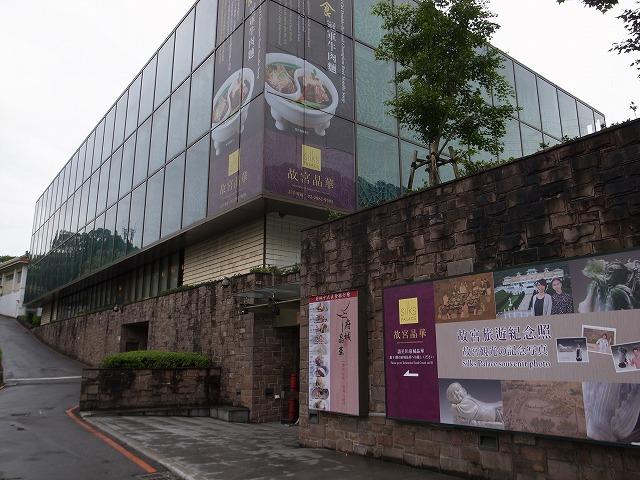 <p>a)お昼を食べに故宮博物院敷地内にある別棟に移動して</p>