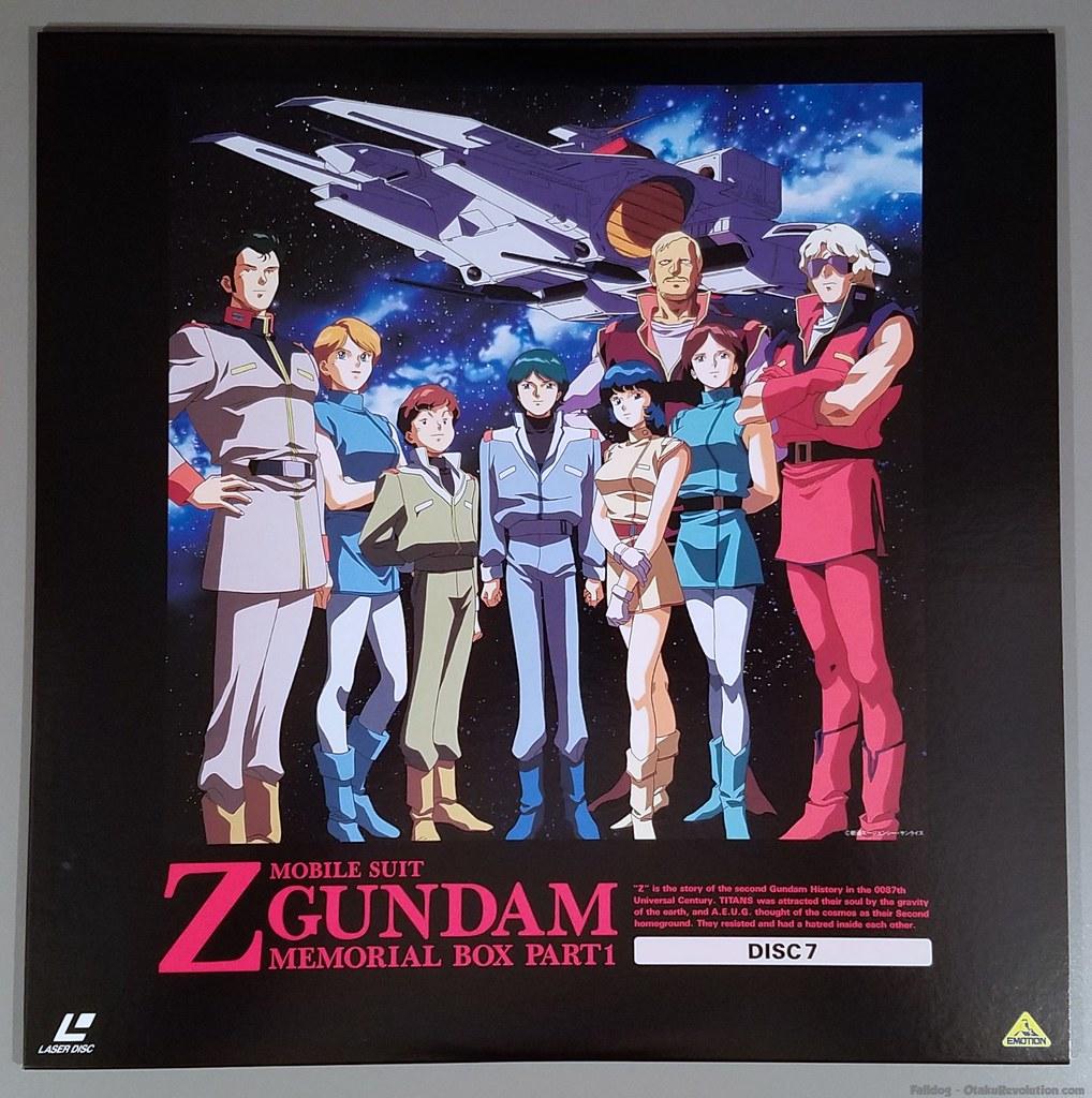 Zeta Gundam Laserdisc Box Set I 14