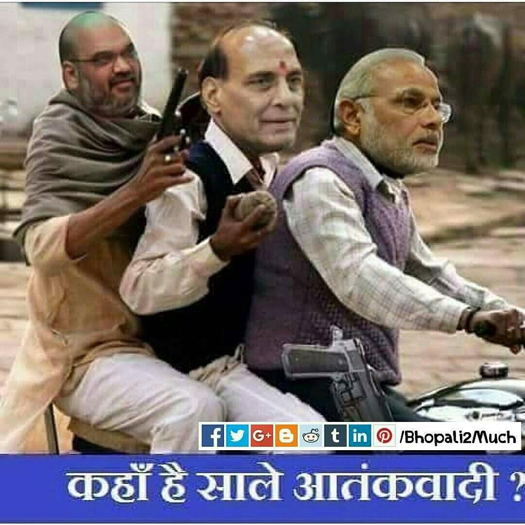 Kaha hai aatankwadi ?? #modi #funny #meme #comic #rajnath