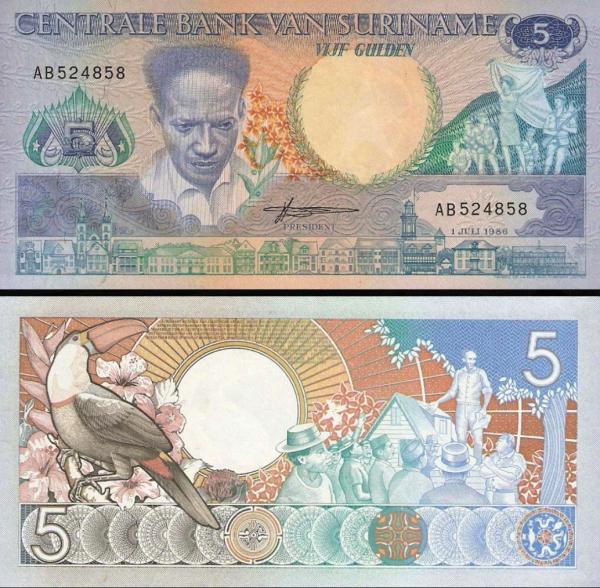 5 Gulden Surinam 1986, P130a