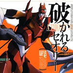 Revision Figma - Evangelion - Asuka Shikinami Langley