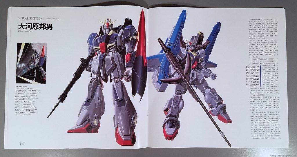 Zeta Gundam Laserdisc Box Set I 24