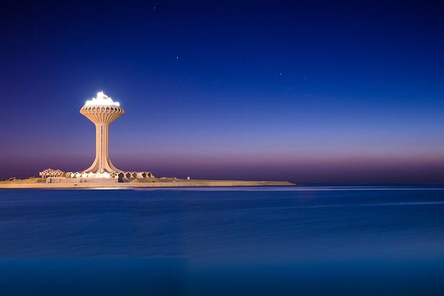 Khobar frontsea