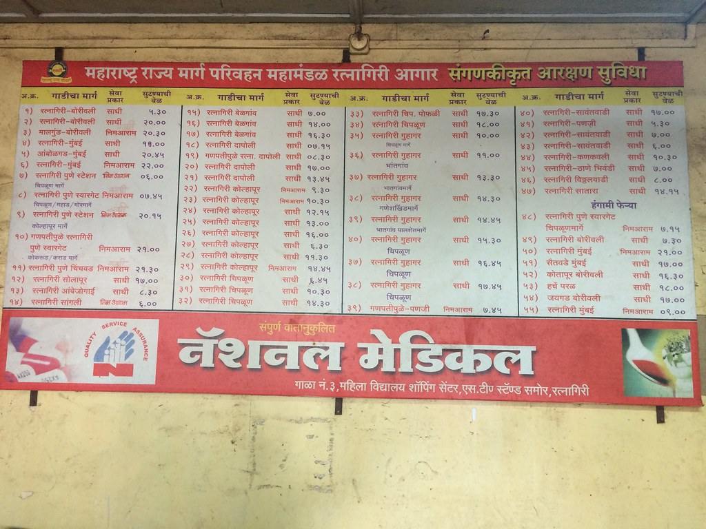 Ratnagiri ST Bus Stand (Depot) Time Table For Reservation … | Flickr