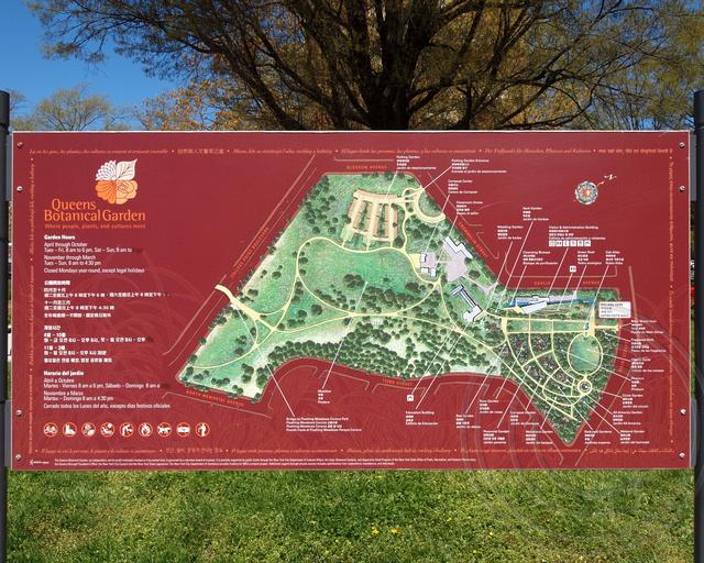 Map Of New York Botanical Garden.Queens Botanical Garden Map New York City Jag9889 Flickr