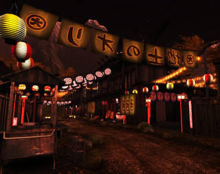 Moon Festival (1) | by Achariya.net