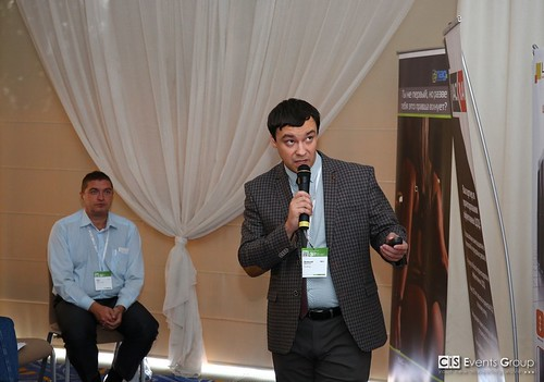 BIT-2016 (Novosibirsk, 06.10) | by CIS Events Group