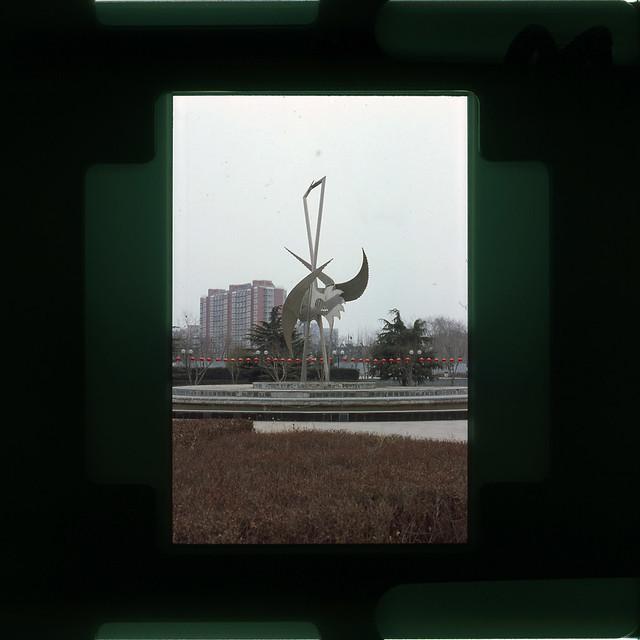 International Sculpture Park Beijing