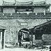 左營舊城南門內側