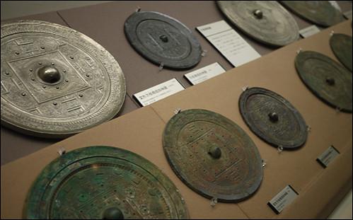 530x330 国立歴史民俗博物館 銅鏡