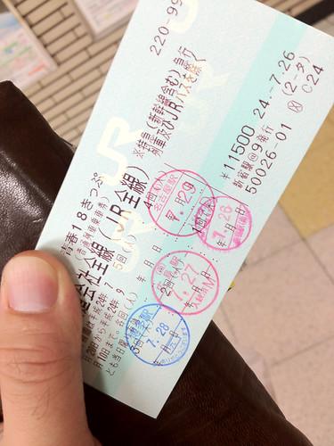 青春18きっぷの旅をして来たよ! | by sakurapenguin