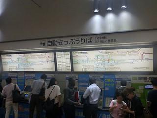 JR Okayama Station   by Kzaral