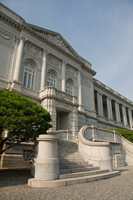 State Guest Houses: 迎賓館