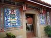 歐厝65號民宿(單車驛站幸福館)大門裝飾